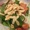 キッチン十の字 - 料理写真:ほうれん草とベーコンのサラダ