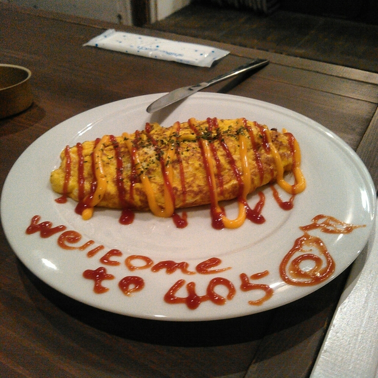 405 秦野店