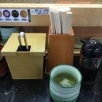 ジャンボおしどり寿司 - 料理写真:お茶