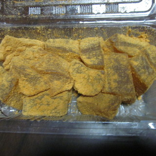 ラ・イモンチ - 料理写真:本わらび餅