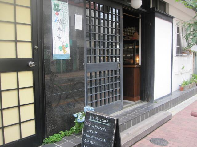 ルスルス 浅草店