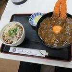 あづまや - 海老カレー丼