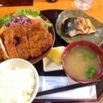 ごちそうさん食堂 - 日替わり定食(チキンカツとサバの塩焼き)