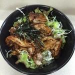 けやき食堂 - けやき丼並¥490。