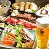 十焼十鍋 - 料理写真:夏のご宴会コース