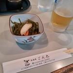 ごん太 - 料理写真:生ビール(550円)とお通し