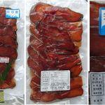 魚 - 宗谷産鮭燻製。魚(岐阜県関市)食彩品館.jp撮影