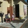 自家焙煎珈琲豆販売 川越創 - 外観写真:わかりにくいですが、のぼり旗と煙突が目印です