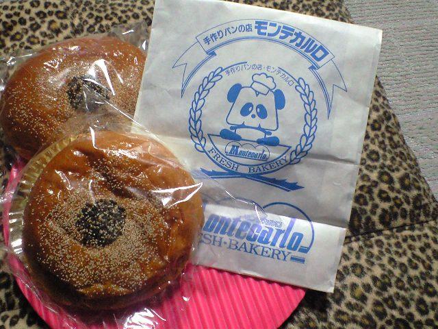 手づくりパンの店 モンテカルロ