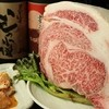 焼肉 伸泉 - 料理写真: