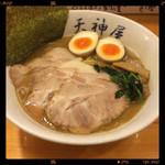天神屋 - 特製らーめん 880円