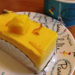 サン・ヴェルティカル - パラディ…チーズムースと、マンゴームースの組み合わせ  380円