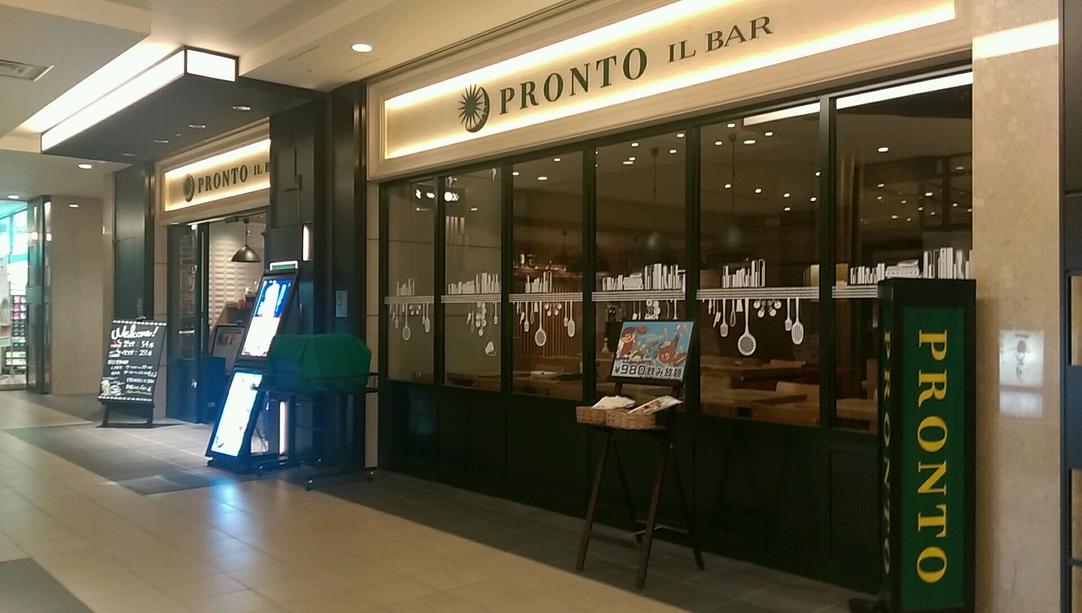 プロントイルバール 新宿マインズタワー店
