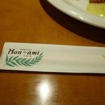 洋食の店 もなみ -