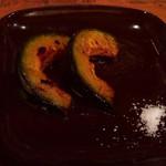 ちょい干してっ平 - かぼちゃのバター焼き