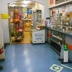 西湘パーキングエリア(下り線) スナックコーナー - 内観写真:
