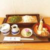 蕎花 - 料理写真:1280円