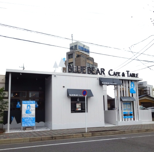 BLUE BEAR CAFE&TABLE
