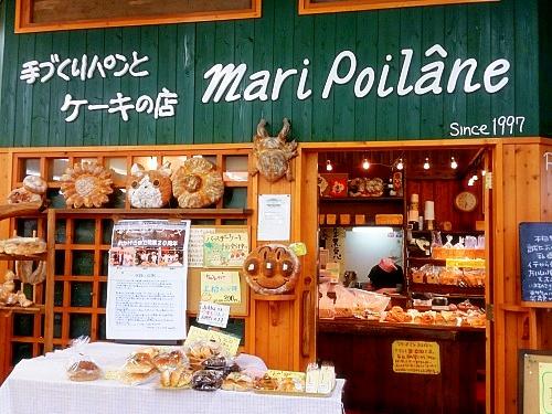 マリー ポアラーヌ 山崎店