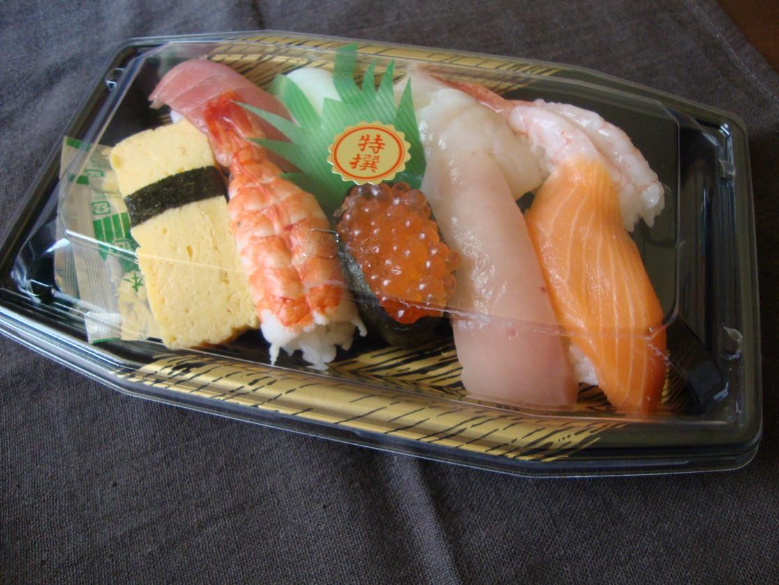 持ち帰り専門 相模 御用寿司 南門店