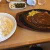 ハンバーグ オニオン - 料理写真:★黒毛和牛と豚のハンバーグステーキ    Lサイズ=1080円 (300G)