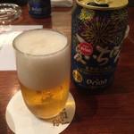 てぃーあんだ - オリオンビール〜
