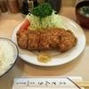 とんき - 料理写真:ヒレカツ定食(1,560円)