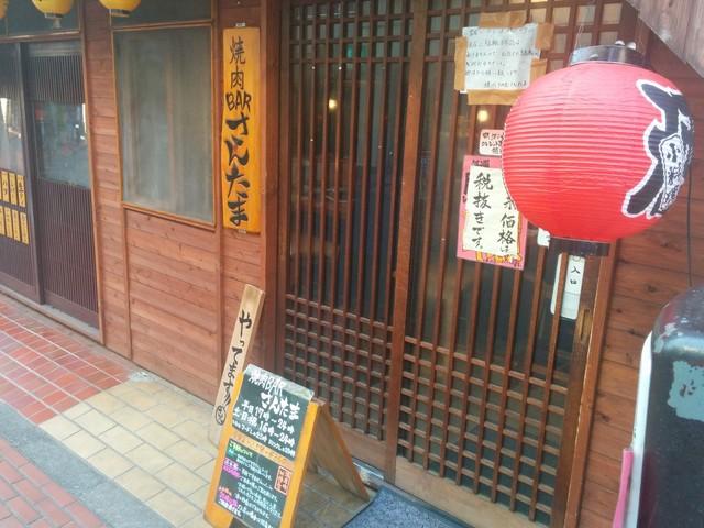 https://tabelog.ssl.k-img.com/restaurant/images/Rvw/39114/640x640_rect_39114784.jpg