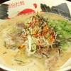 屋台拉麺一's - 料理写真: