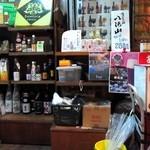 伊勢屋鈴木商店 - 店頭にコールドプレートが設置されています