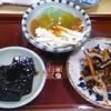 活魚料理斉とう - 料理写真:付きだし