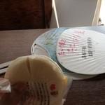 たい焼き 橘屋 - 贅沢アイス最中(メイプル&くるみ)