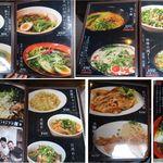 キブン、デ、、サチオ - メニュー豊富。キブンデサチオ(岡崎市)食彩品館.jp撮影