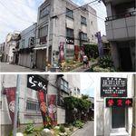 キブン、デ、、サチオ - キブンデサチオ(岡崎市)食彩品館.jp撮影