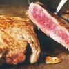 sandbar CAFE - 料理写真:特選肩ロースBEEFステーキ