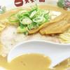 天下一品 - 料理写真:京都で生まれた黄金のスープ。クセにな