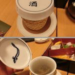 八沢川 - う酒 1,000円