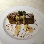マザー アース カフェ - リンゴのクランブル・ケーキ