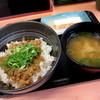 吉野家 - 料理写真:鶏そぼろ飯¥290円(クーポン券利用で¥240円)