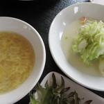 パティ シノワ フジカワ - スープ・サラダ