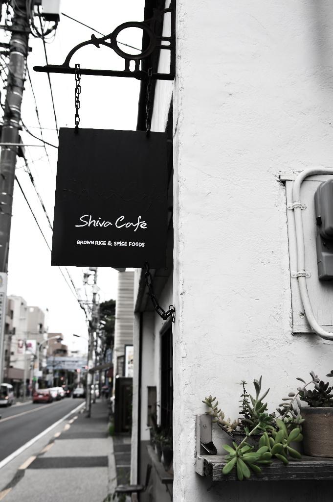 シヴァ カフェ