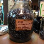 喫茶なつめ - 『喫茶なつめ』 オリジナル珈琲豆♪
