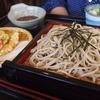 山うち - 料理写真:天そば800円!安い