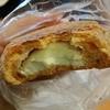 プース - 料理写真:カマンベールチーズのパン 外にも中にもチーズたっぷり。・:+°