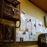 霧の森菓子工房 - (2015/5月)店内は有名人のサインがたくさん