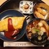 ふじやま亭 - 料理写真: