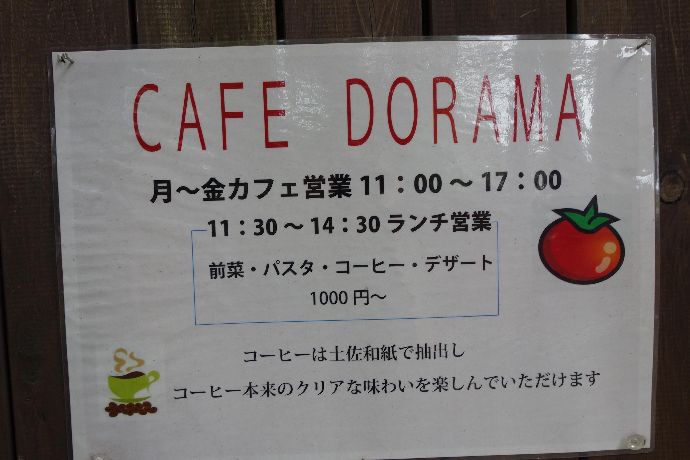 カフェ ドラマ