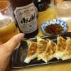 ぎょうざ屋 徳島店 - 料理写真: