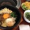福島牛焼肉牛豊 - 料理写真:石焼きビビンバ