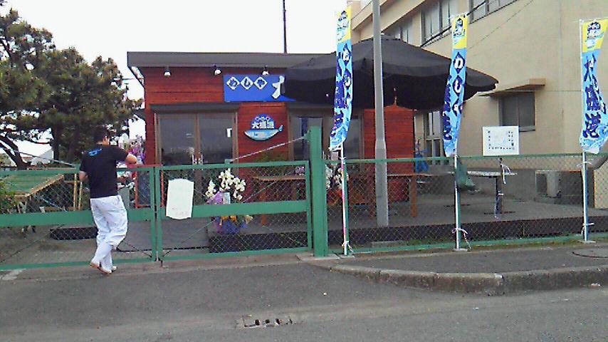 めしや 大磯港